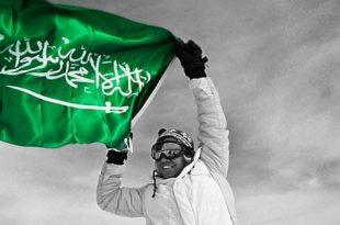 صوره صور سعوديه , المملكة العربية السعوديه