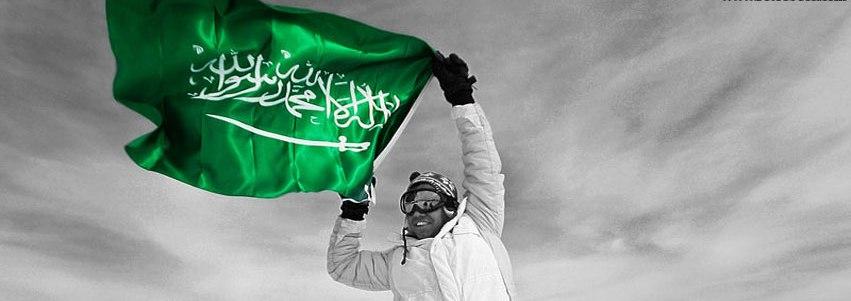 بالصور صور سعوديه , المملكة العربية السعوديه 1159