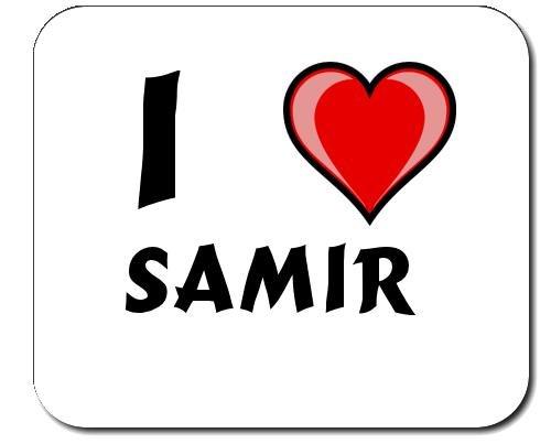 بالصور معنى اسم سامر , صفات صاحب اسم سامر 3972