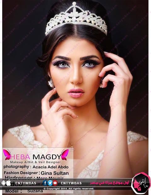 بالصور صور مكياج عرايس , مكياج العروس بالصور 5886 7