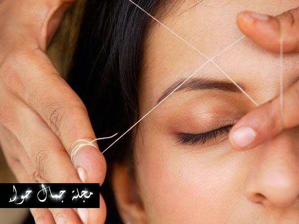 صور حف الوجه بالخيط , ازالة الشعر بالفتلة