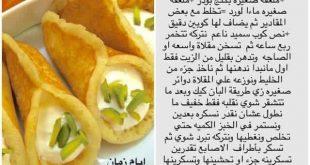 حلويات رمضانية سهلة بالصور , حلويات شهر رمضان المبارك بالصور