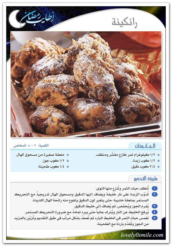 بالصور طبخ بالصور حلويات , صناعة الحلويات بالصور 8072 2