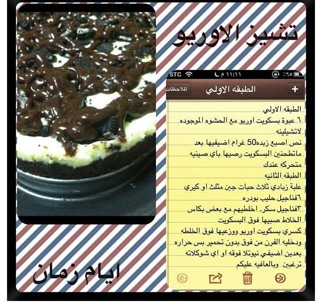 بالصور طبخ بالصور حلويات , صناعة الحلويات بالصور 8072 5
