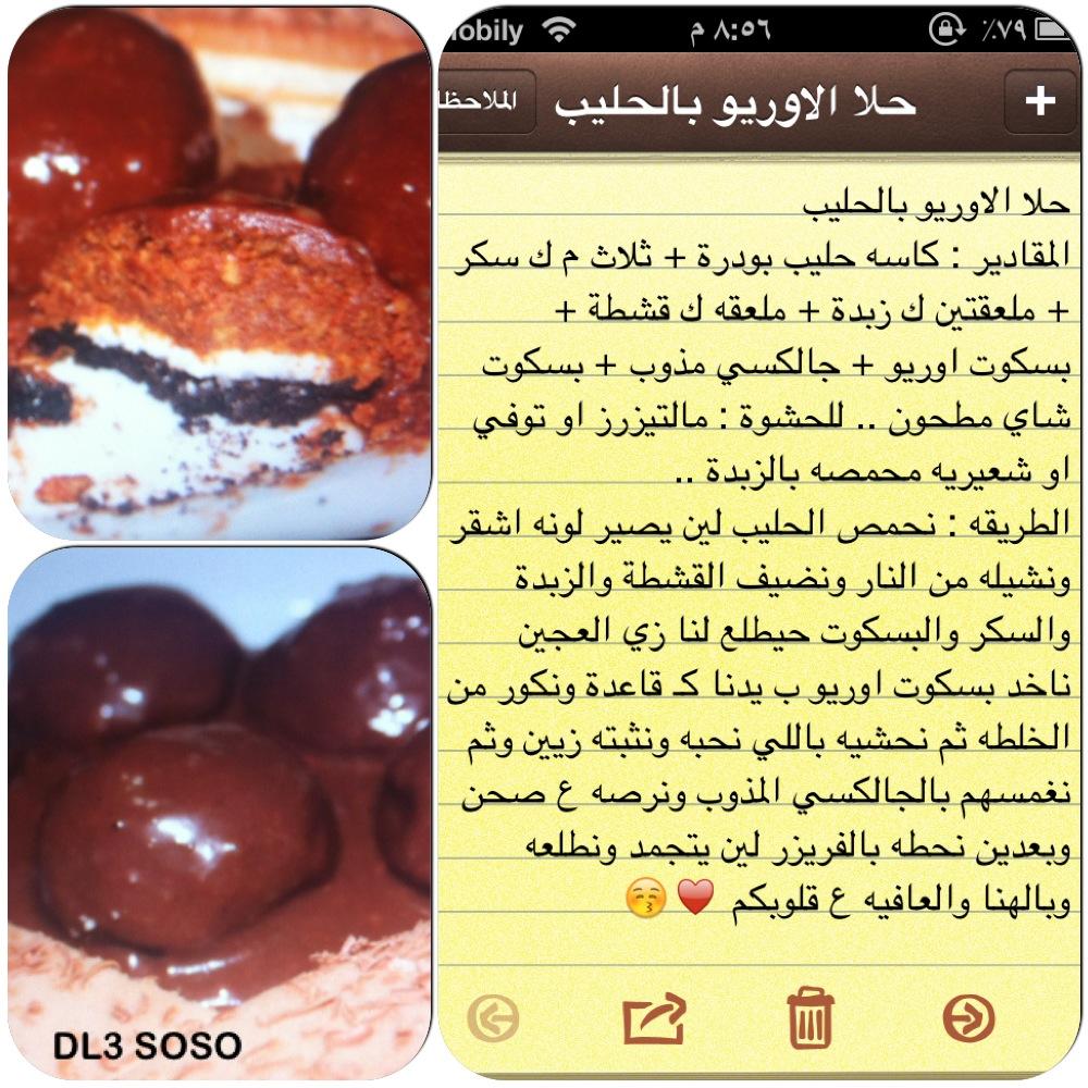 بالصور طبخ بالصور حلويات , صناعة الحلويات بالصور 8072 6
