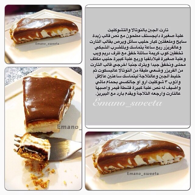 بالصور طبخ بالصور حلويات , صناعة الحلويات بالصور 8072 7