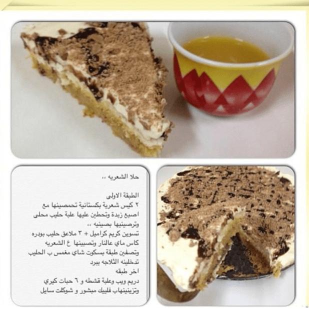 بالصور طبخ بالصور حلويات , صناعة الحلويات بالصور 8072
