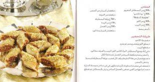 حلويات مغربية تقليدية وعصرية بالصور , اشهر حلويات المغرب بالصور