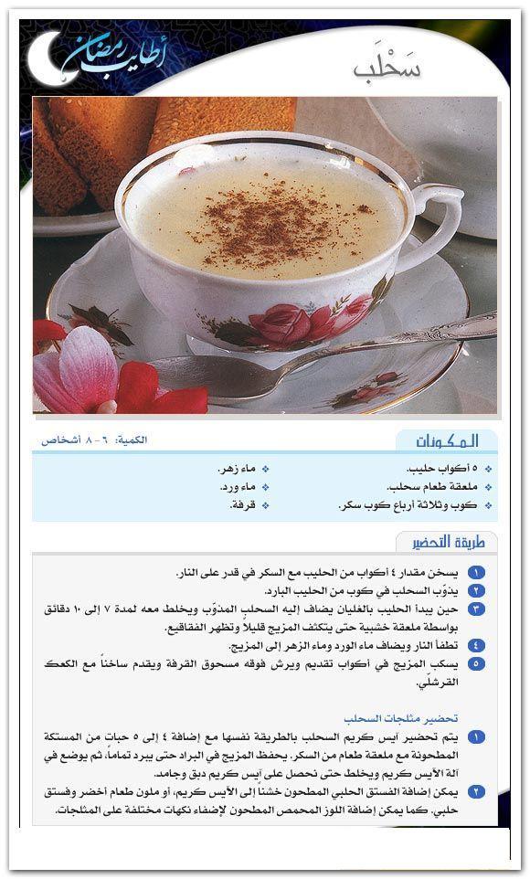 بالصور وصفات حلويات بالصور , طريقة عمل الحلويات بالصور 8103 3