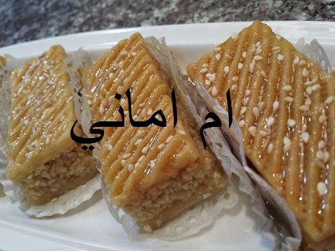 بالصور حلويات العيد لام اماني , كعك العيد لام امانى 8209 1