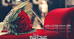 صوره صور اسم عبدالله , خلفيات وصور لاسم عبد الله