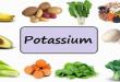 صور البوتاسيوم في الطعام , الاطعمة التي تحتوي على بوتاسيوم