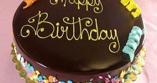 بالصور تورت اعياد ميلاد , اروع تورتة لعيد ميلادك 8961 2 310x165