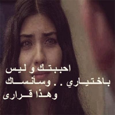 صورة رمزيات حب حزينه , رمزيات روعه حالات حب حزين