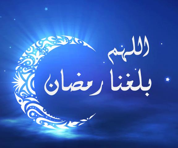 بالصور رمزيات هلال رمضان , مجموعة رمزيات لهلال شهر رمضان 8964 3