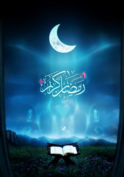 بالصور رمزيات هلال رمضان , مجموعة رمزيات لهلال شهر رمضان 8964 4