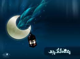 بالصور رمزيات هلال رمضان , مجموعة رمزيات لهلال شهر رمضان 8964 5