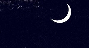بالصور رمزيات هلال رمضان , مجموعة رمزيات لهلال شهر رمضان 8964 8 300x165