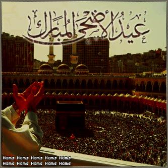 بالصور رمزيات يوم عرفه , صور شخصية ليوم عرفة 8974 2