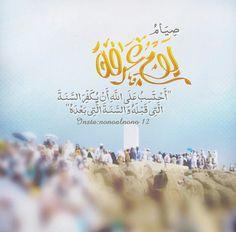 بالصور رمزيات يوم عرفه , صور شخصية ليوم عرفة 8974 5