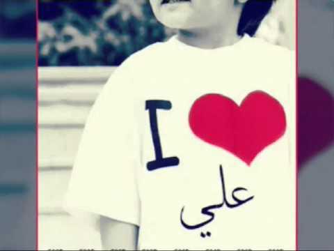 بالصور اجمل صور اسم علي , اسم علي بالصور 2019 8976 3