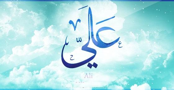 صوره اجمل صور اسم علي , اسم علي بالصور 2019