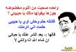 بالصور نكت متزوجين مصريه , نكت المصريين عن الزواج 9053 1 110x75