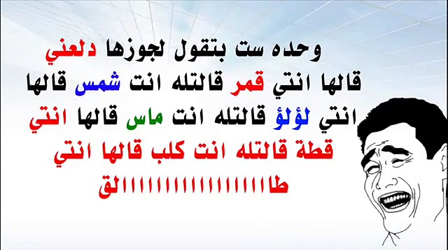 صوره نكت متزوجين مصريه , نكت المصريين عن الزواج