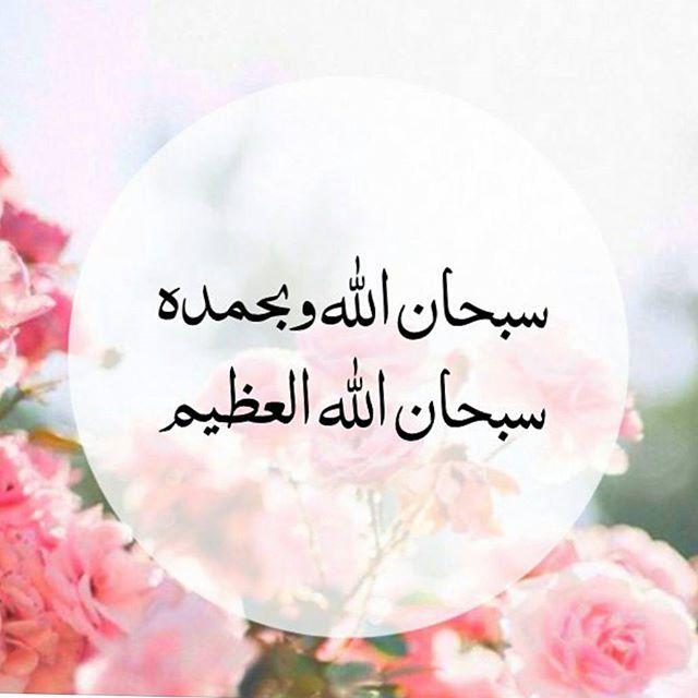 صوره رمزيات اسلاميه انستقرام , رمزيات لانستقرام جميلة اسلامية