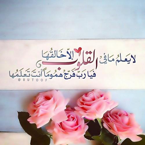 بالصور رمزيات اسلاميه انستقرام , رمزيات لانستقرام جميلة اسلامية 9224 10