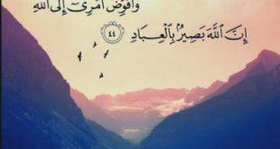 صور رمزيات اسلاميه انستقرام , رمزيات لانستقرام جميلة اسلامية