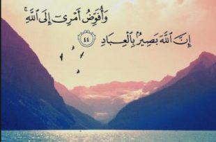 صورة رمزيات اسلاميه انستقرام , رمزيات لانستقرام جميلة اسلامية