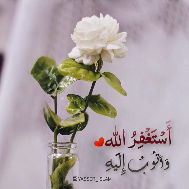 بالصور رمزيات اسلاميه انستقرام , رمزيات لانستقرام جميلة اسلامية 9224 5