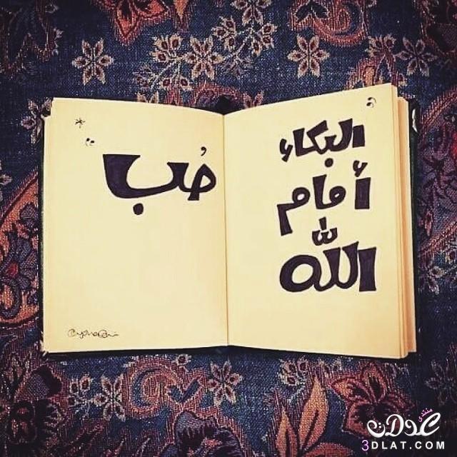 بالصور رمزيات اسلاميه انستقرام , رمزيات لانستقرام جميلة اسلامية 9224 7