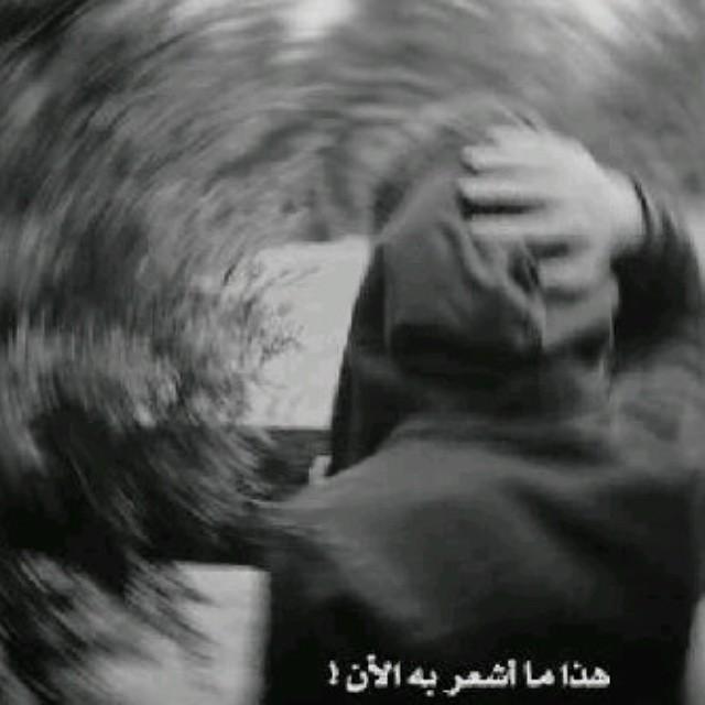 بالصور رمزيات حزينه انستقرام , رمزيات لانستقرام حزينة جدا 9312 8