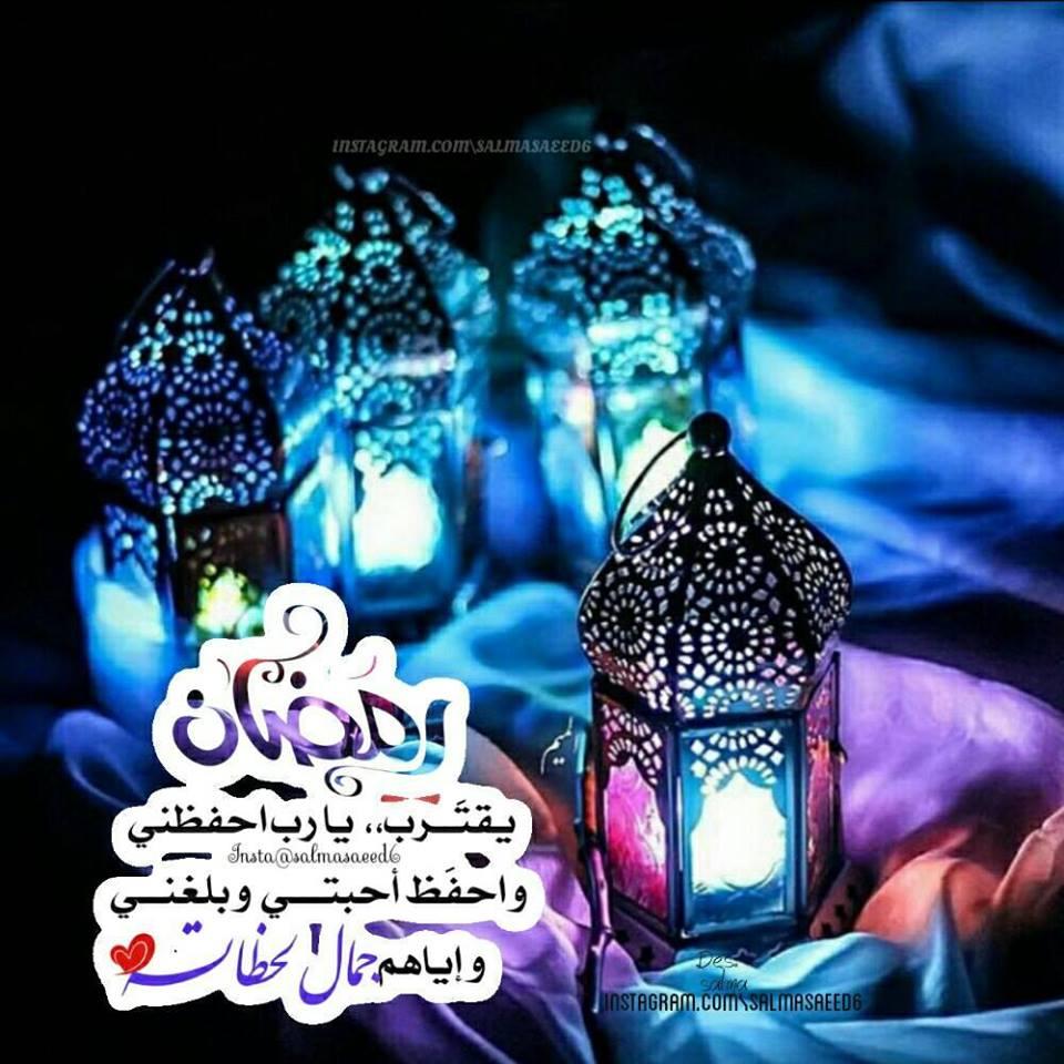بالصور رمزيات شهر رمضان , اجمل صور وخلفيات رمضانيه 9359 2
