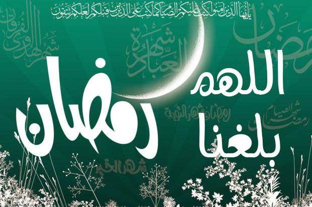 بالصور رمزيات شهر رمضان , اجمل صور وخلفيات رمضانيه 9359 4