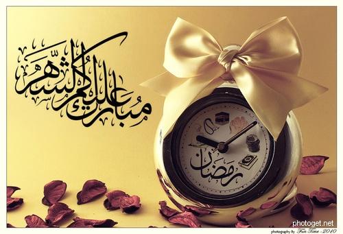 بالصور رمزيات شهر رمضان , اجمل صور وخلفيات رمضانيه 9359 5