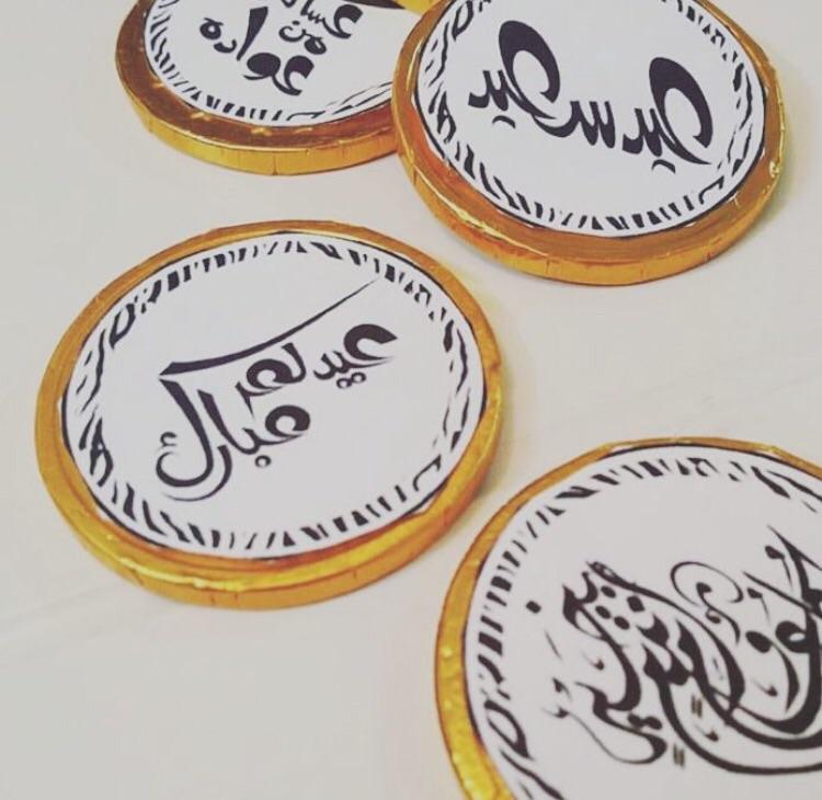 بالصور رمزيات عيد الاضحى انستقرام , رمزيات انستقرام العيد 9372 6