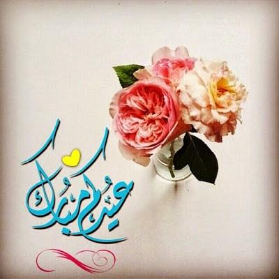 بالصور رمزيات عيد الفطر , اجمل صور وخلفيات عيد الفطر 9386 2