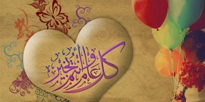 بالصور رمزيات عيد الفطر , اجمل صور وخلفيات عيد الفطر 9386 4