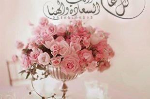 بالصور رمزيات عيد الفطر , اجمل صور وخلفيات عيد الفطر 9386 9 310x205