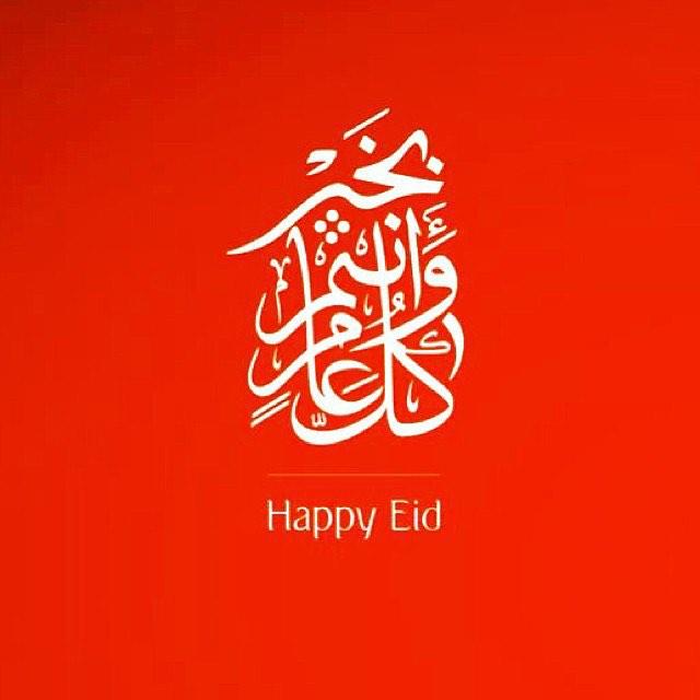 بالصور رمزيات عيد الاضحى , اشيك رمزيات للعيد الكبير 9420