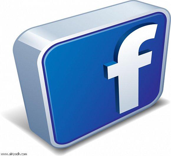 بالصور رمز فيس بوك , رمز فيس بوك بطريقه مختلفه 9473 3