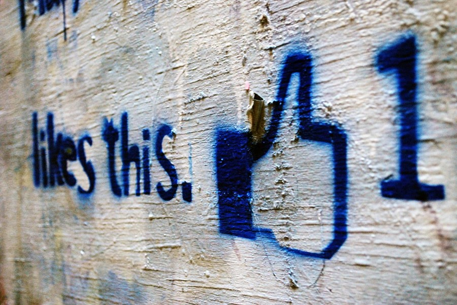 بالصور رمز فيس بوك , رمز فيس بوك بطريقه مختلفه 9473 6