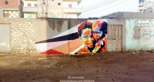 بالصور الرسم على الجدران , الجرافيتى اروع الفنون 9503 2 310x165