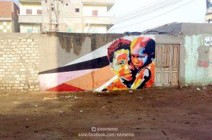 صوره الرسم على الجدران , الجرافيتى اروع الفنون