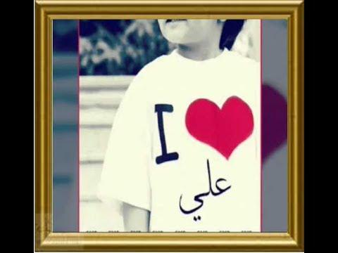 بالصور صور اسم علي , اسم علي بالصور 9525 3