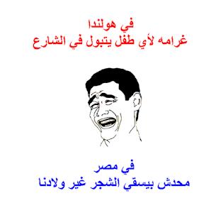 نكت مضحكة جدا جدا جدا تموت من الضحك مصرية نكت حلوة جدا صبايا كيوت