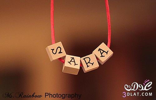 بالصور خلفيات اسم ساره , صور لاسم سارة 9876 2